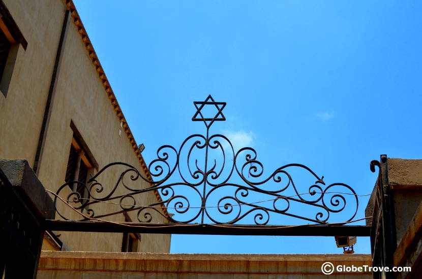 Ben Ezra Synagogue in Coptic Cairo