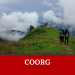 Coorg should be on your list of places to visit in India