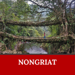 Nongriat should be on your list of places to visit in India
