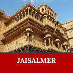 Jaisalmer fort is one of the UNESCO Heritage sites in India