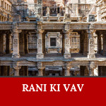 Rani Ki Vav is one of the UNSECO Heritage sites in India
